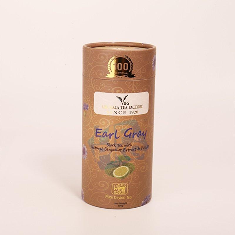 brown tea paper tube packaging (2)